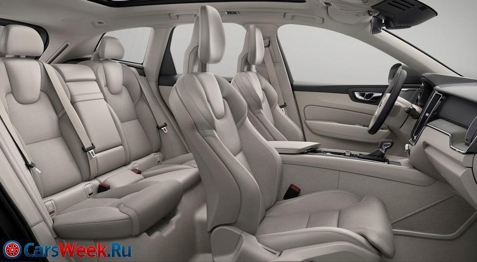 1-ый Вольво XC60 обновленного поколения выпустили назаводе вШвеции