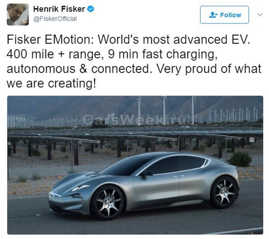 Электромобиль Fisker получил запас хода 640км