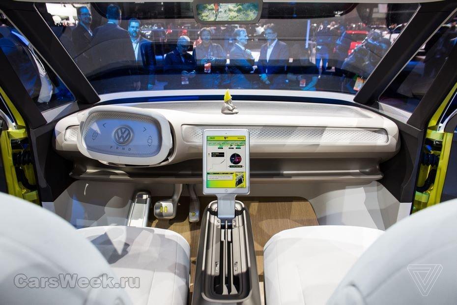 Фольксваген поведал что концептуальный автомобиль I. D. Buzz будет серийной моделью