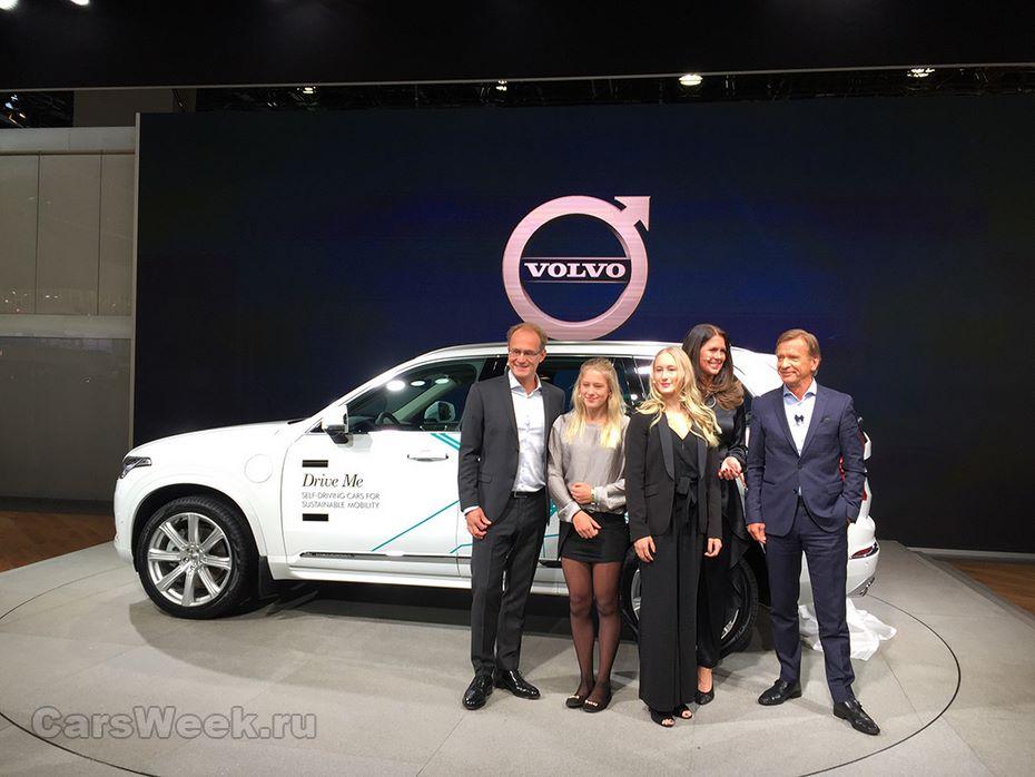 Вольво объявила оразработке беспилотных авто вместе с Nvidia
