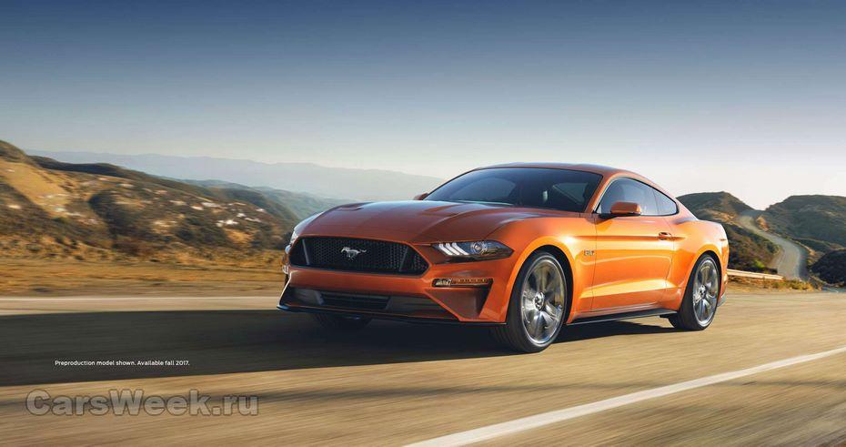 Форд MustangGT получит новейшую выхлопную систему