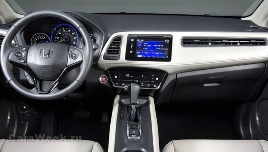 Продажи рейсталингового Хонда  HR-V начнутся осенью