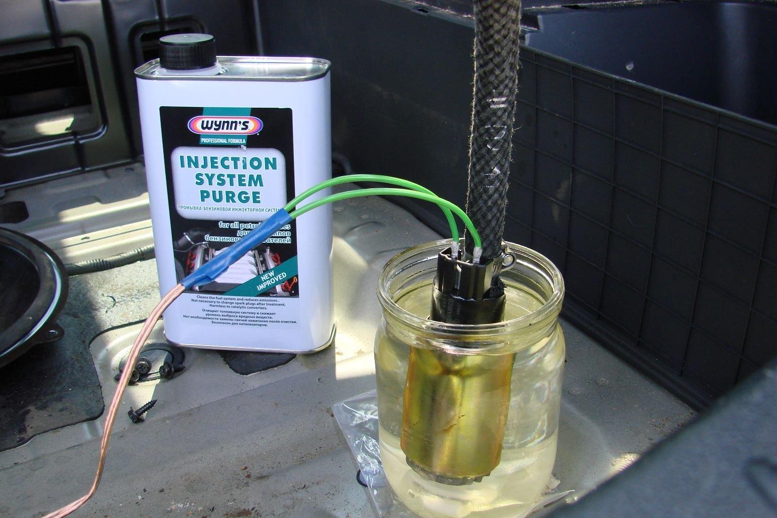 винс промывка дизеля инструкция