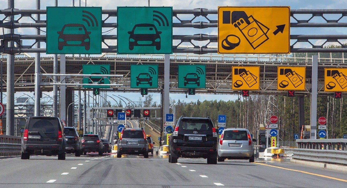 Российские платные дороги признаны наиболее доступными для водителей