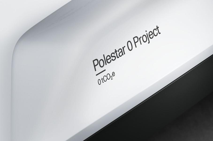 Polestar запланировал создать полностью углеродно-нейтральный автомобиль к 2030 году