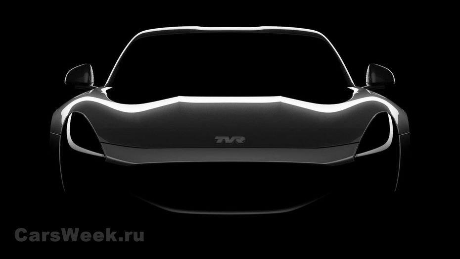 TVR выпускает очередной тизер своего нового спорткара