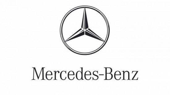 В скором времени Mercedes Benz может создать новое подразделение