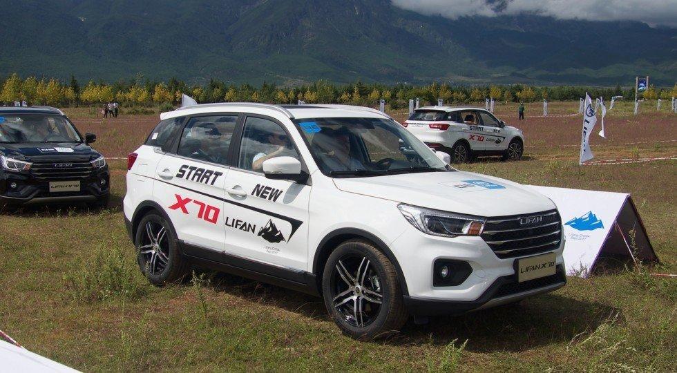 Русский кабинет Лифан поздравил любителей автомобилей сНовым Годом