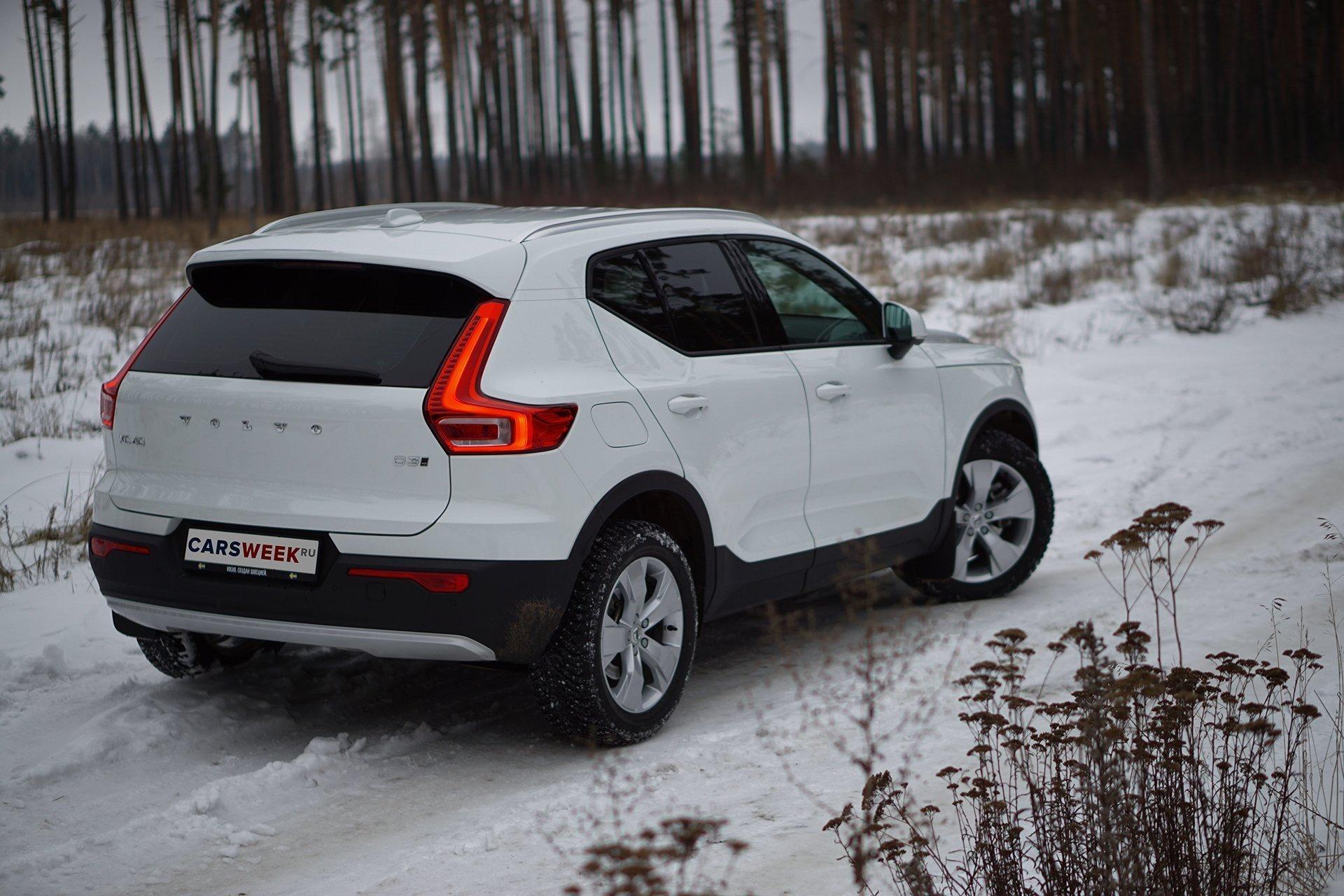 Выживший: тест Volvo XC40 D3, часть 2