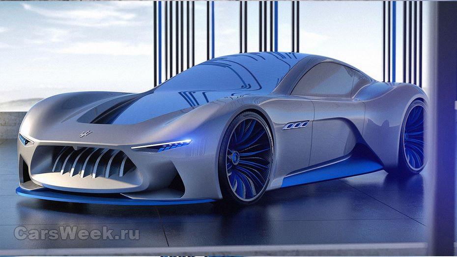 Представлен новый концептуальный автомобиль спортивного Мазерати