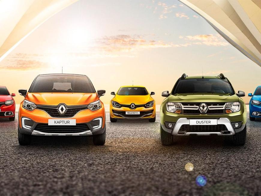 Продажи автомобилей Renault в России выросли по итогам октября