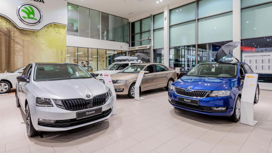 В России выросли цены на автомобили Skoda