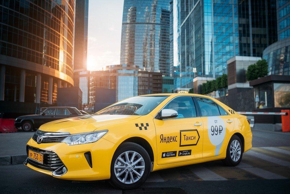 Яндекс начнет раздавать авто в аренду под такси