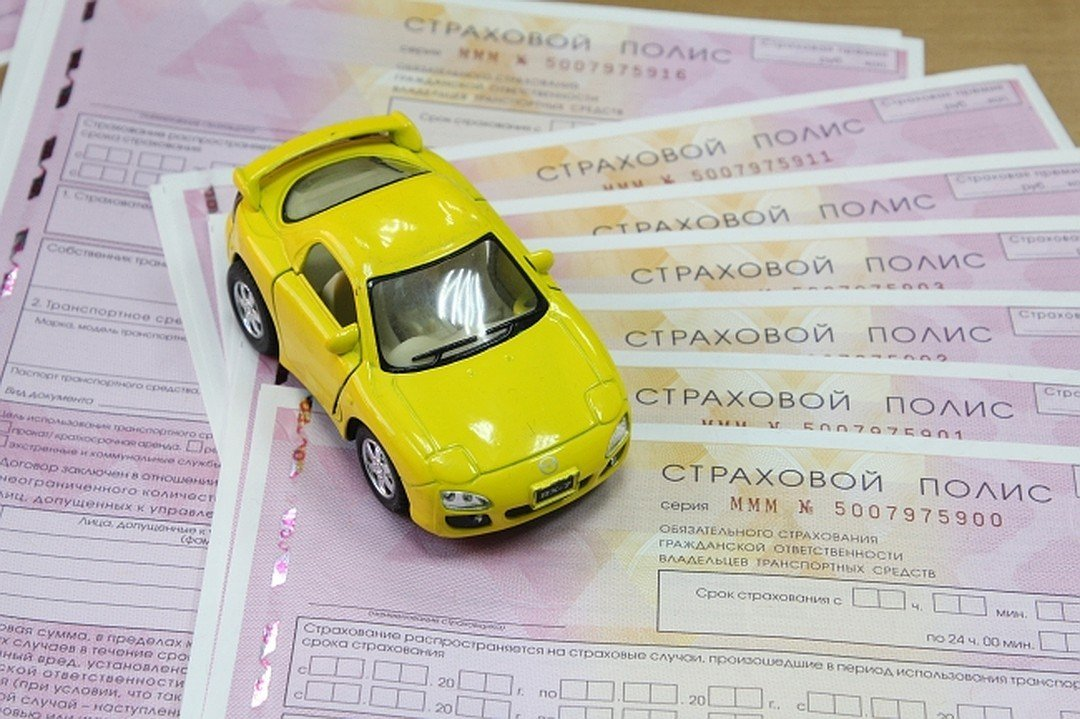 В РФ начинает действовать закон об индивидуализации тарифов ОСАГО