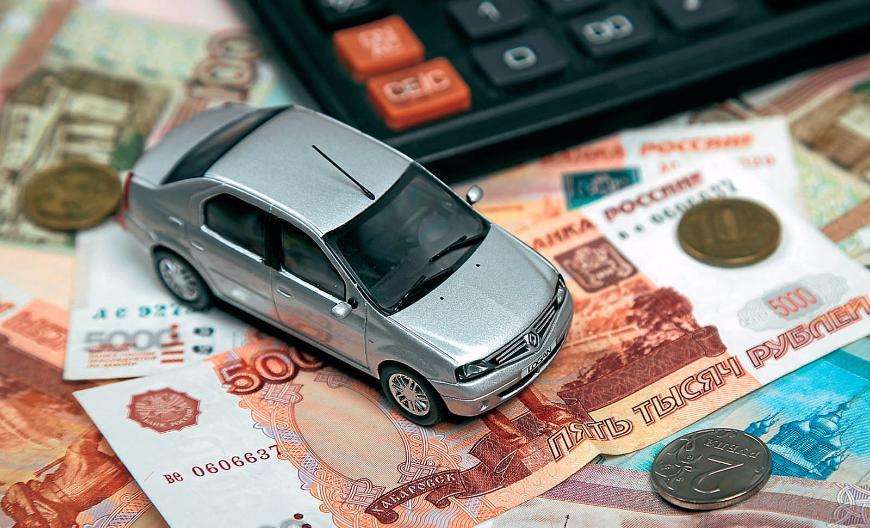 В России заработали новые правила расчета транспортного налога