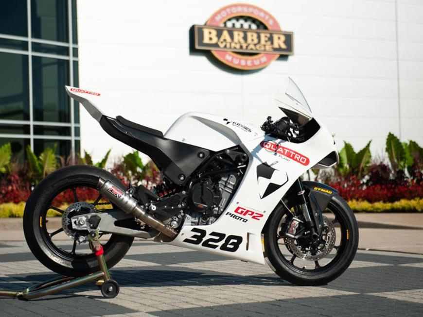 Krämer выпустит гоночный мотоцикл GP2R