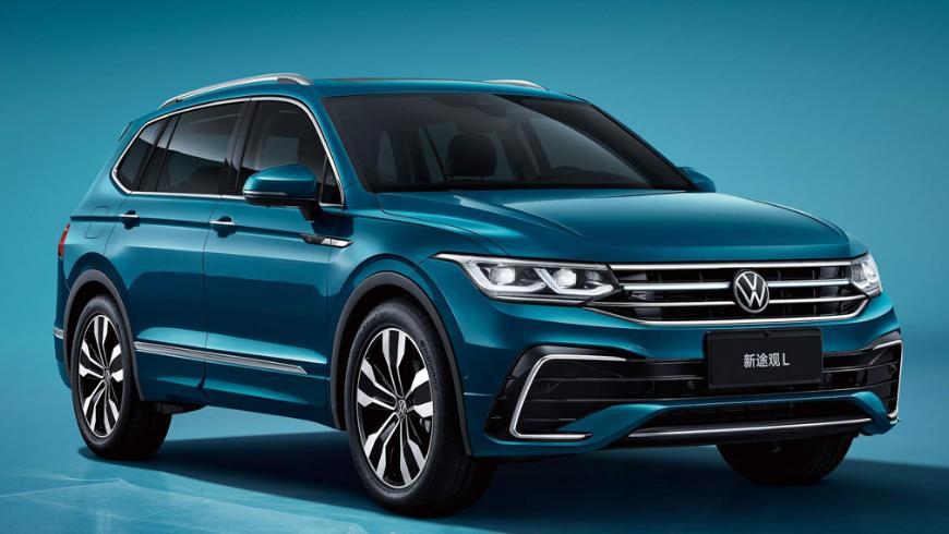 Компания Volkswagen обновила кроссовер VW Tiguan L