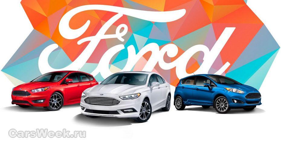 Форд в 2019 перенесет производство моделей Focus в КНР