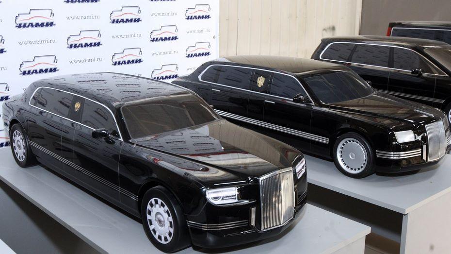 Стала известна дата истоимость президентских авто «Кортеж»