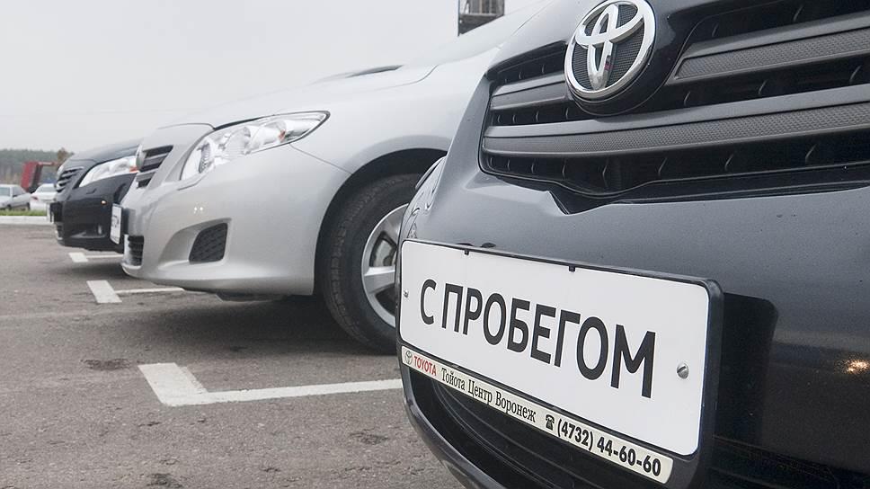 Продажи автомобилей с пробегом опять выросли в Июле