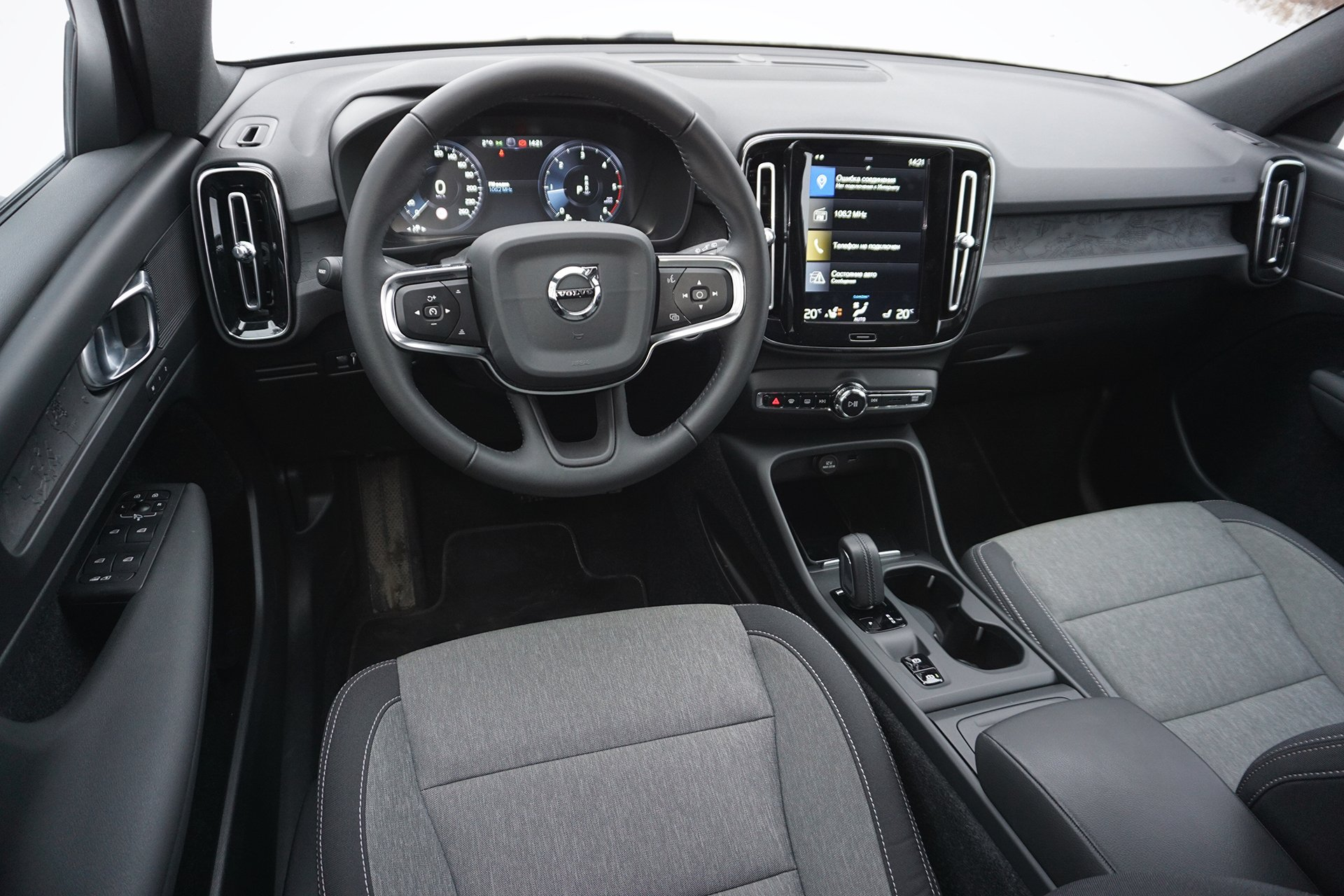 Выживший: тест Volvo XC40 D3, часть 1