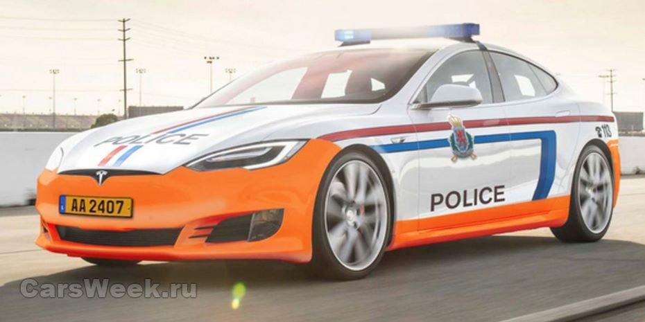 Полицейские Люксембурга пересядут наэлектрокары Tesla Model S