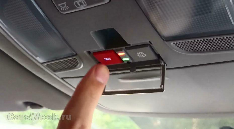 http://carsweek.ru/upload/iblock/97f/97fbb1b4352f863920349d8ca0ce45c9.jpg