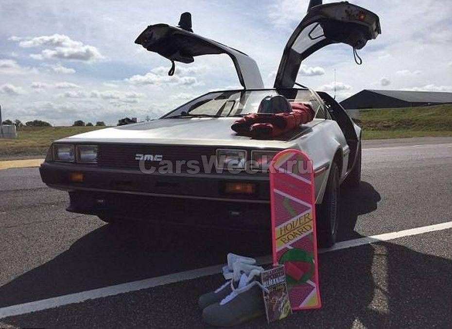 DeLorean из«Назад вбудущее» продадут за2,53 млн руб.