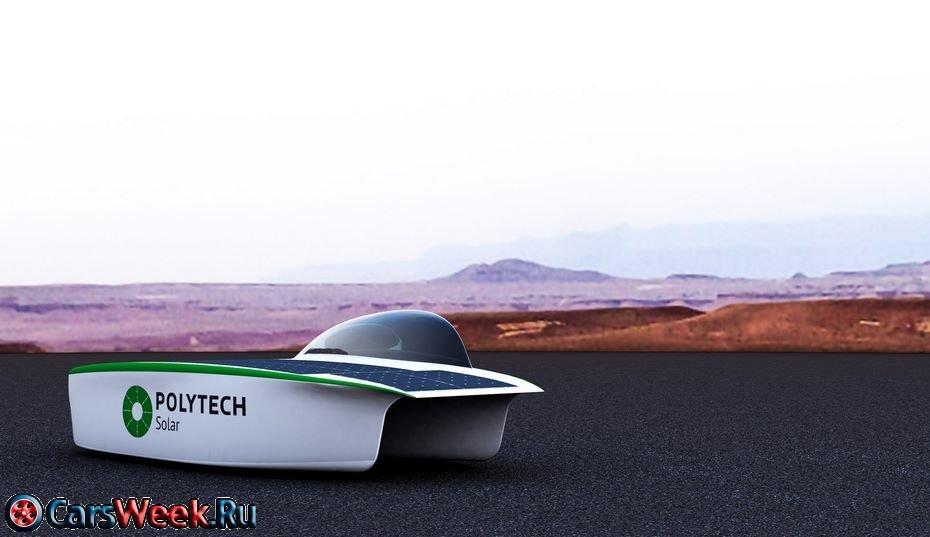 Минпромторг посодействует созданию солнечного электромобиля в Российской Федерации