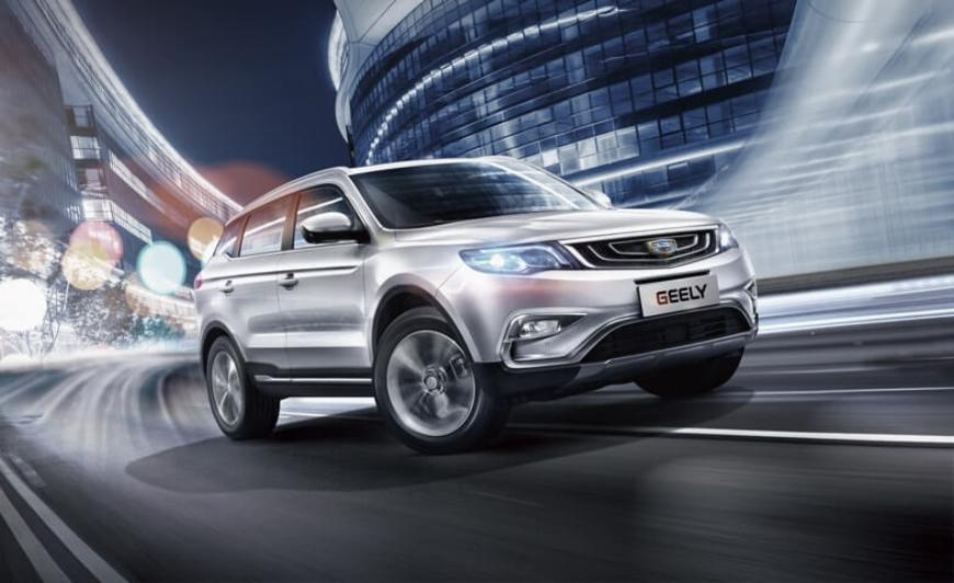 С 1 апреля в России вырастут цены на автомобили Geely