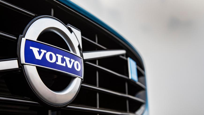 Все модели Volvo в России подорожали на 30 тысяч рублей