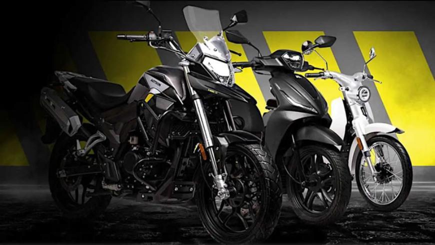 В Европе создали новую марку мотоциклов