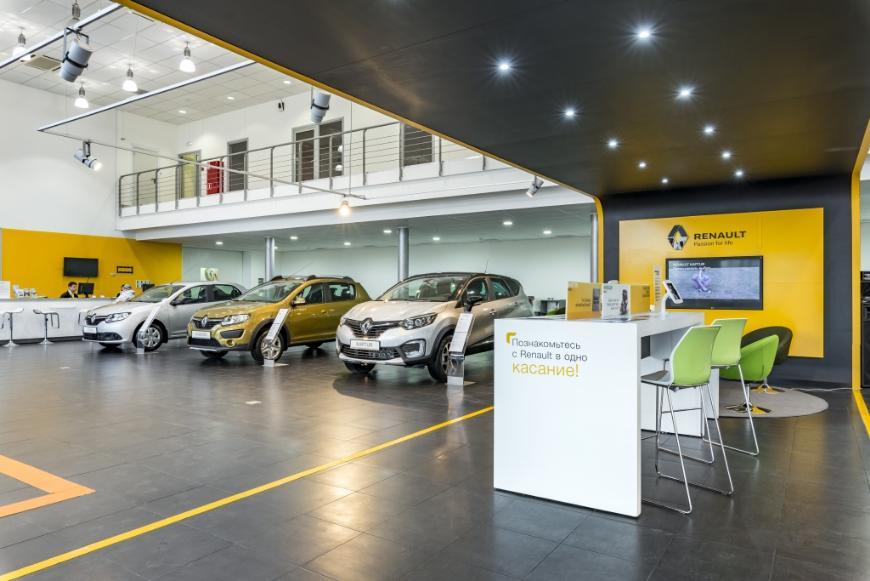 Автомобили Renault подорожали в России на 8 - 25 тыс. рублей в июне 2021 года