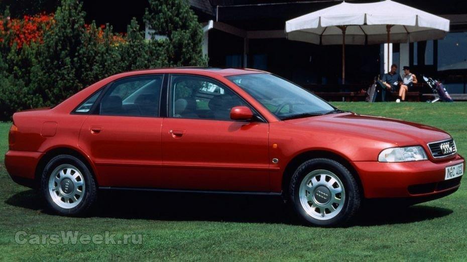 как правильно выбрать Audi A4 B5 на вторичном рынке