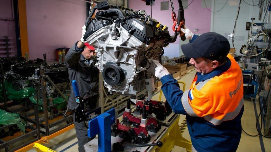 Форд Sollers на4,5-7% проиндексирует заработной платы сотрудникам русских заводов