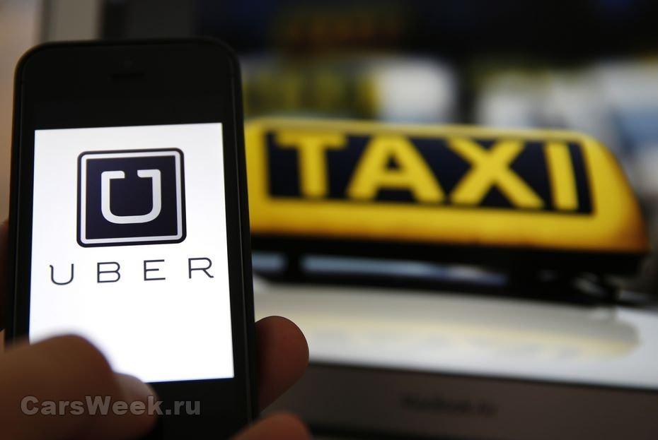 Стало известно, как Uber сдавал варенду опасные автомобили
