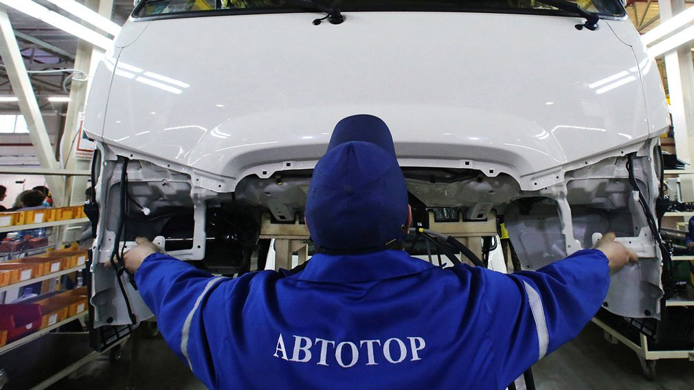 Завод «Автотор» в РФ сократил производство автомобилей на 27% в 2020 году