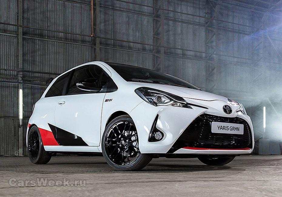 Тойота построит 400 хэтчбэков Yaris GRMN для Европы