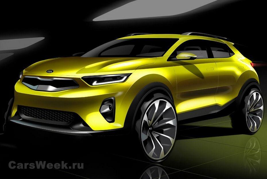 Kia Motors Объявила о начале реализации компакт-кросса Stonic