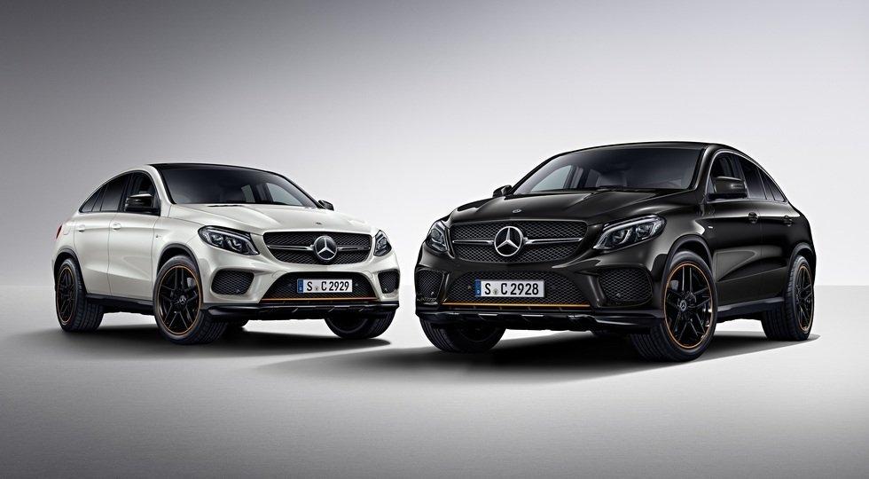 Mercedes открывает заказы на особенные  купе-кроссоверы GLE Coupe