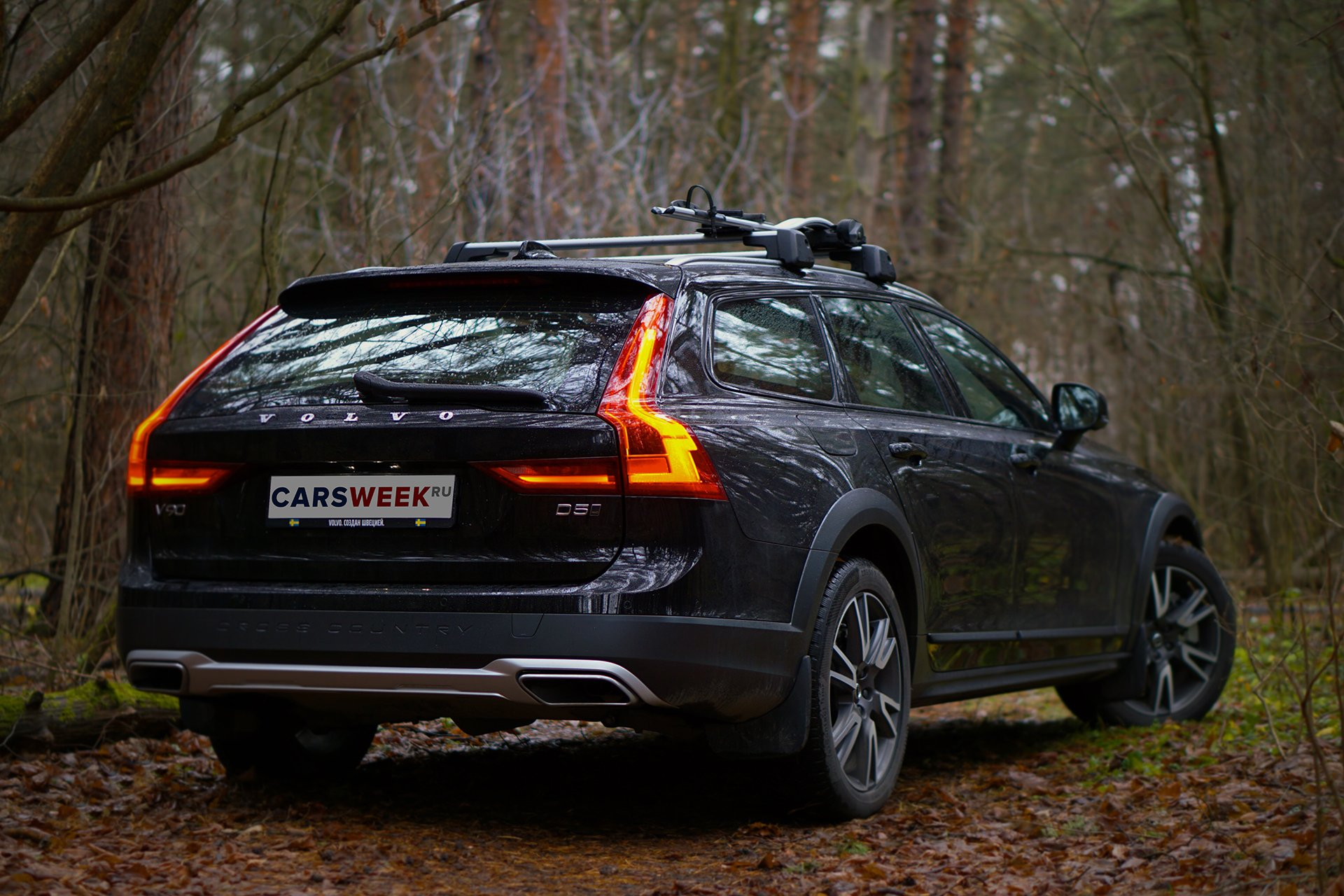 Тест-драйв комфортного Volvo V90 Cross Country D5
