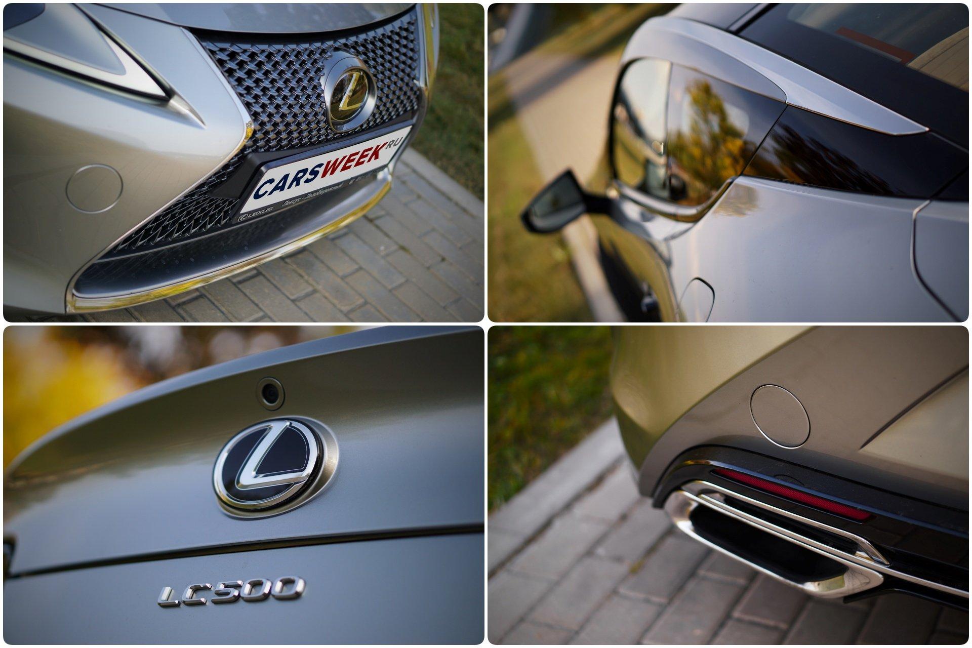 Тест-драйв харизматичного Lexus LC 500