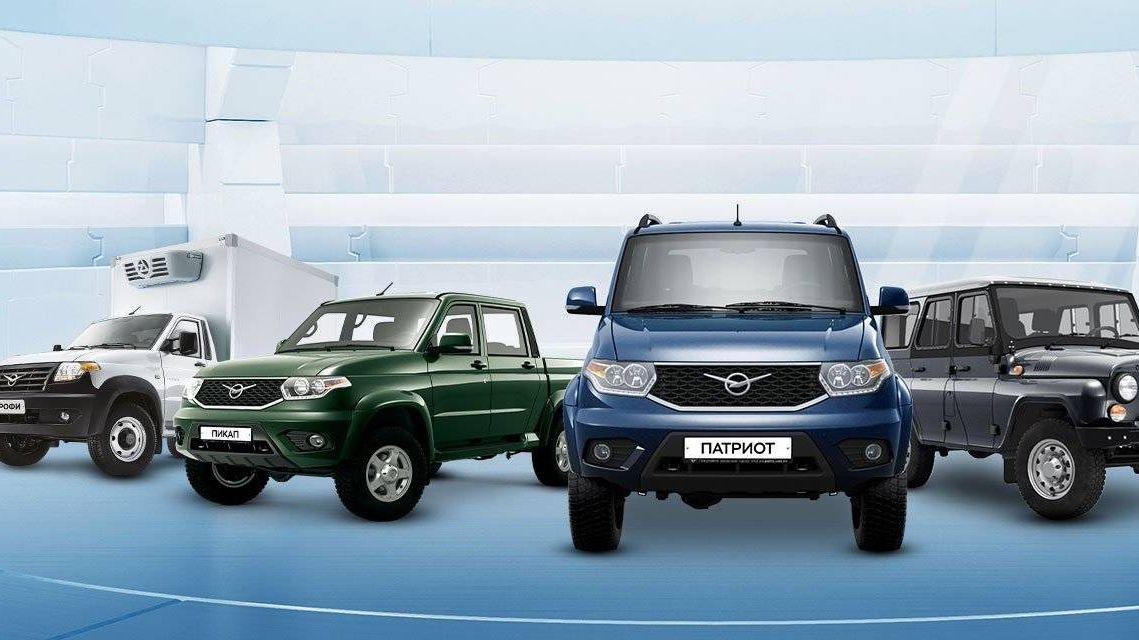 В России выросли цены на автомобили УАЗ
