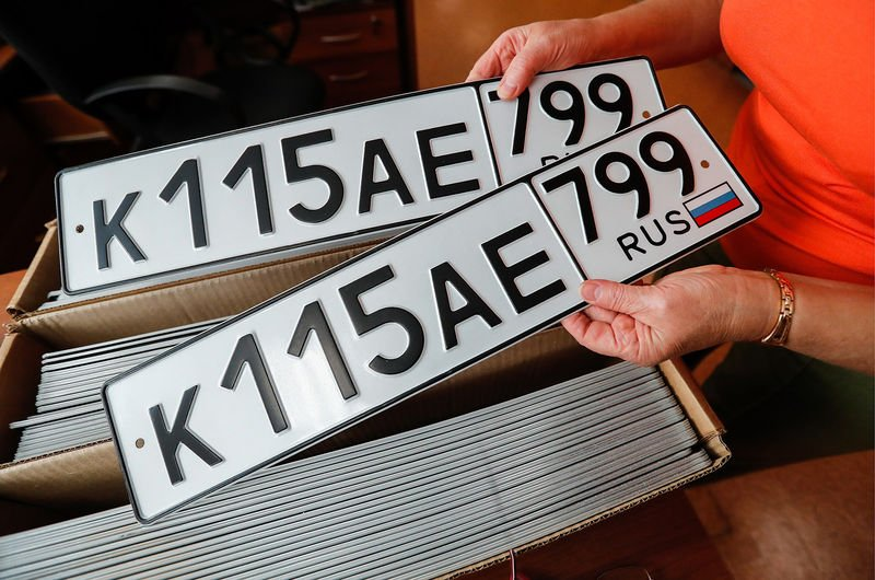 Автомобильные номера будут привязаны к прописке владельца.