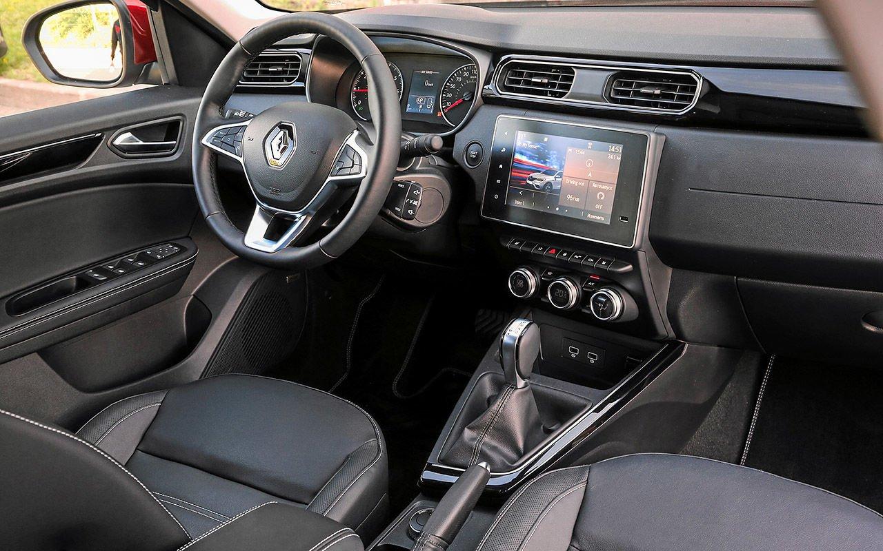 Renault Arkana можно с выгодой купить через онлайн-шоурум