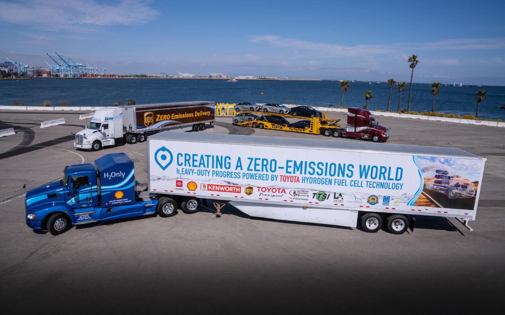 Toyota собирается разработать грузовик на топливных элементах