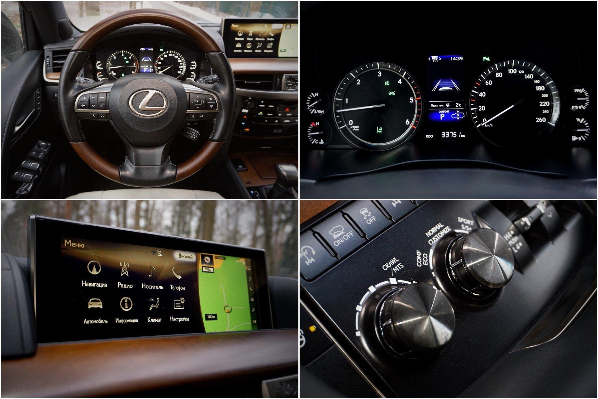 Тест-драйв Lexus LX 450d Black Vision