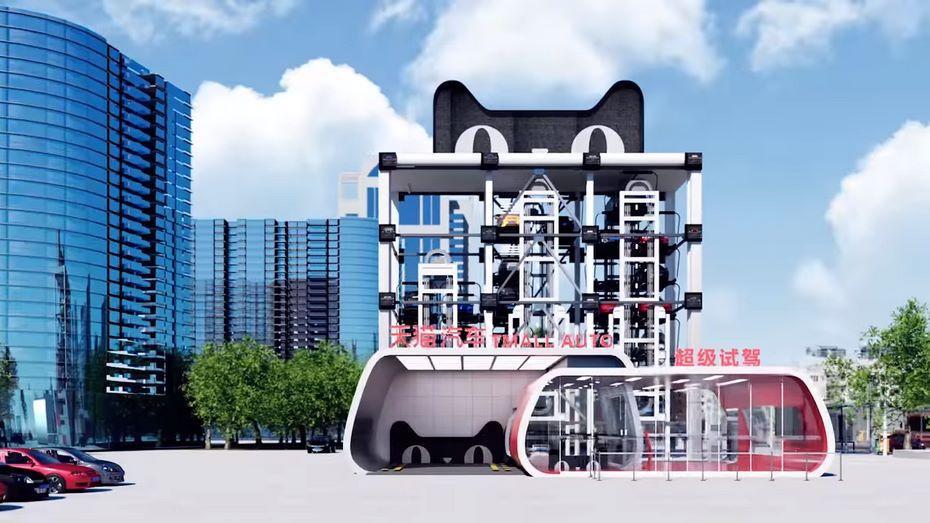 Компания Alibaba открыла в«Поднебесной» автомат попродаже авто