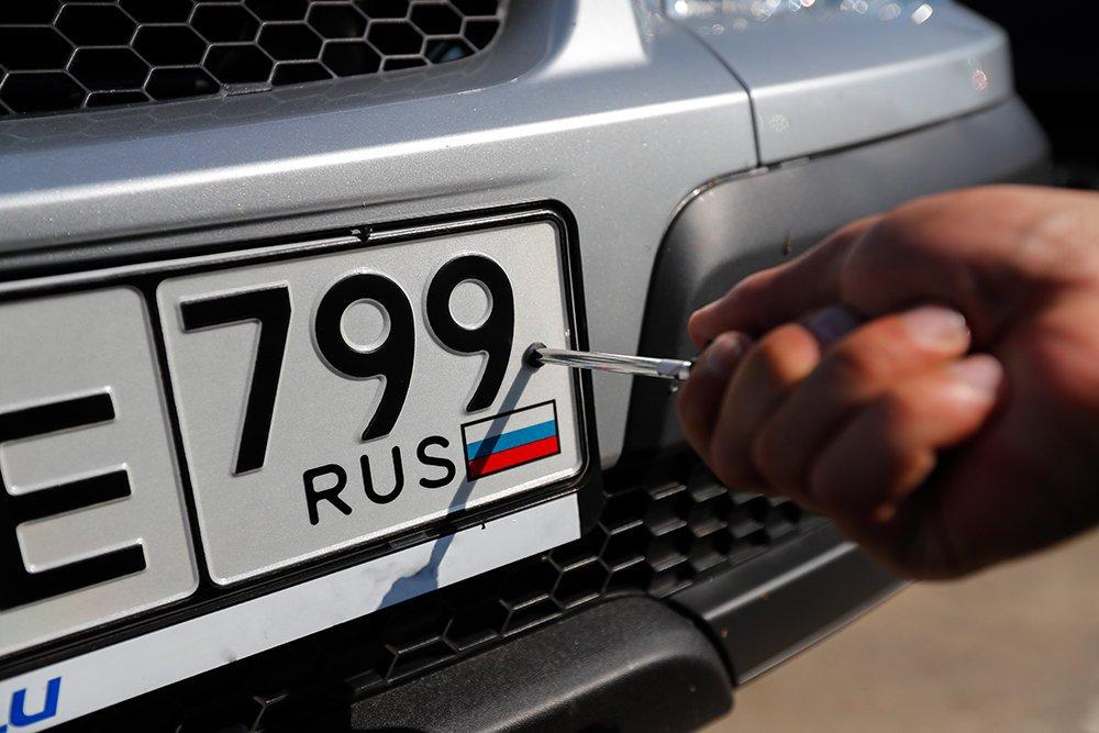В России откладывают переход на госномера нового образца