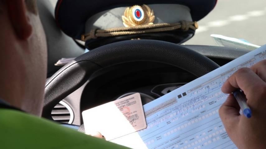 В России стали реже лишать водительских прав